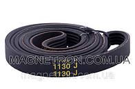 Ремень для стиральной машины 1130 J5