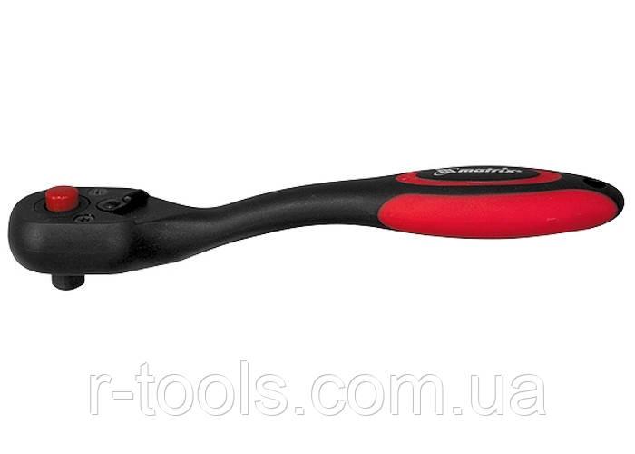"Ключ-трещотка 3/8"", 72 зуба, с быстрым сбросом, CRV, 2-х комп. рукоятка MTX 140929"