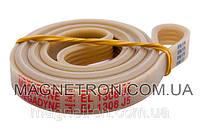 Ремень для стиральной машины 1308 J5