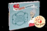Шоколадный набор на 12 плиточек «Super бабушка»
