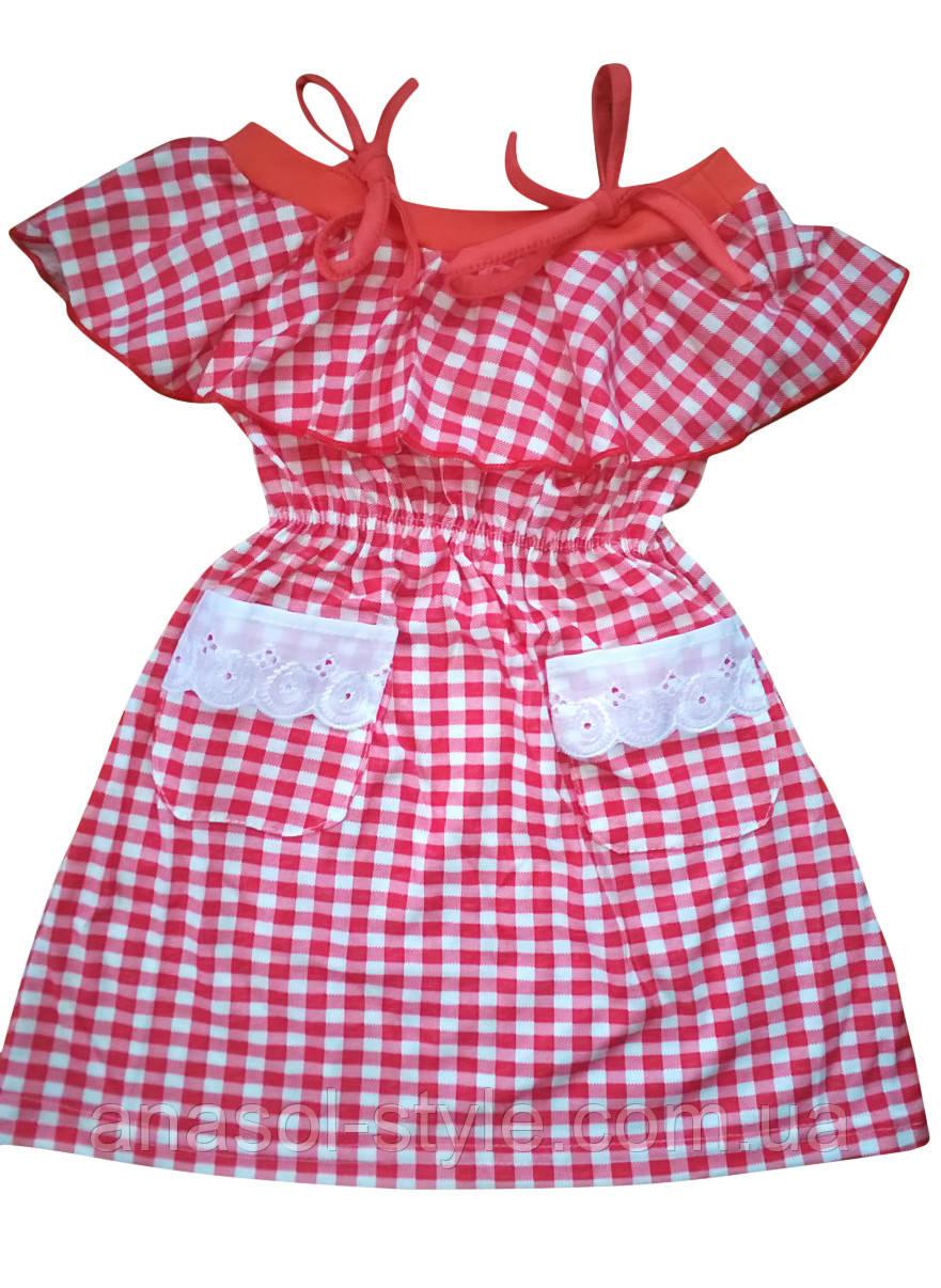 Платье на бретельках лето красное