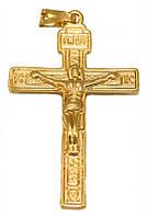 Крестик , фирмы MAR, позолота с лимонным оттенком. Высота 4,3 см. ширина 23 мм.