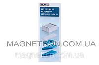 Комплект фильтров для пылесоса Thomas XT/XS 787241
