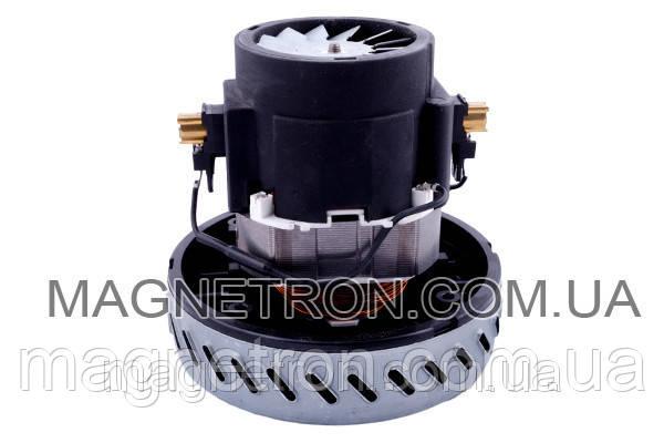 Двигатель (мотор) для пылесосов Beko A061200257 3032090100, фото 2