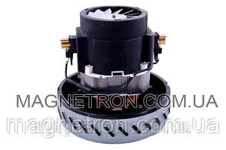 Двигатель (мотор) для пылесосов Beko A061200257 3032090100