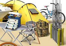 Охота, рыбалка, туризм, путешествия