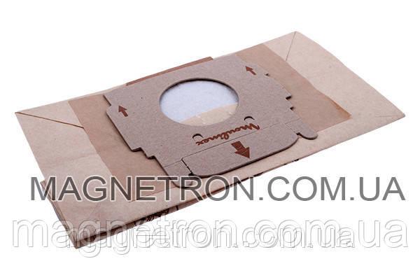 Мешок бумажный (6 шт) для пылесосов Moulinex A26B03