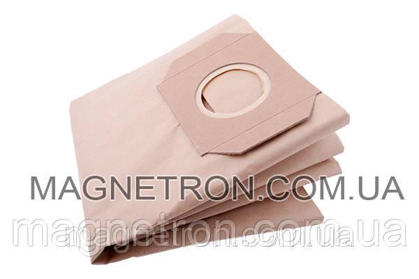 Мешок (5 шт) бумажный для пылесоса Thomas 787114