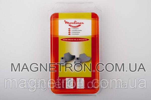 Лопатка для хлебопечек OW5000, OW6000 Moulinex AX900110, фото 2