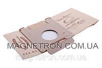 Мешок бумажный (8шт) + выходной микрофильтр для пылесоса Moulinex A26B04