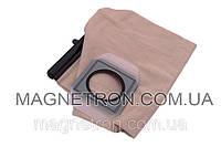 Мешок тканевый для пылесосов DeLonghi VT507400
