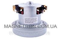 Двигатель (мотор) для пылесосов LG 2000W V1J-PY32-13 4681833001E