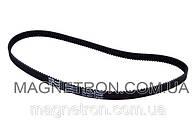 Ремень для хлебопечки 90S3M537 DeLonghi EH1434