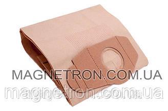 Набор мешков бумажных (5 шт) для пылесосов DeLonghi VT517226