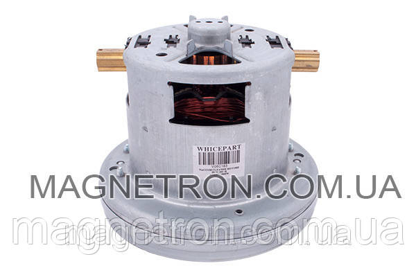 Двигатель (мотор) для пылесоса V06C183 1800W Whicepart