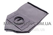 Мешок тканевый для пылесосов Rowenta RS-RT4128 (RS-RT2274)