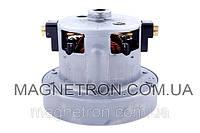 Двигатель (мотор) для пылесосов LG 1420W VCG214E02 EAU61523202
