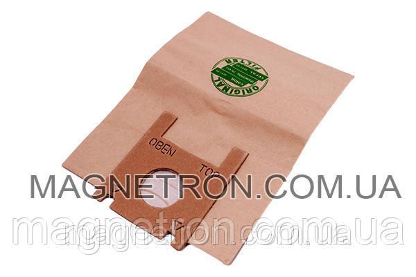 Мешок бумажный (10шт) с 2-мя микрофильтрами мотора для пылесоса Rowenta ZR455