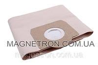 Набор мешков бумажных (3 шт) для пылесосов Gorenje ZR-81 136667