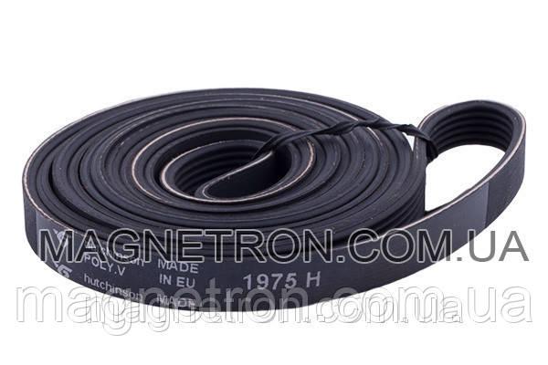 Ремень для стиральной машины 1975 H6, фото 2