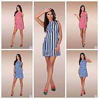 Платье АЛИ Код 1247
