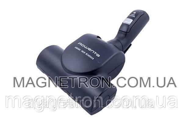 Турбощетка ZR901701 (маленькая) для пылесосов Rowenta RS-RT3424