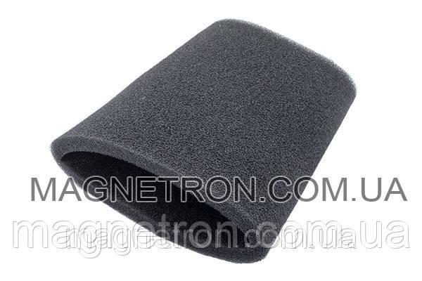 Фильтр конусный для пылесосов Rowenta RS-RU3712
