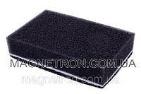Фильтр выходной (угольный) к пылесосу Samsung SC8450 DJ63-00517A
