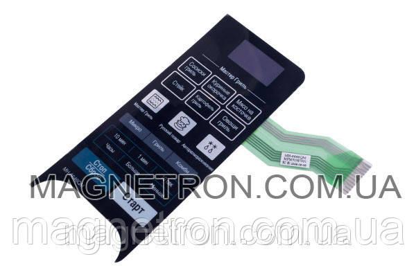 Сенсорная панель управления для СВЧ печи LG MH-6646QM MFM30387401, фото 2
