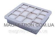 Комплект фильтров выходной HEPA + микро (мотора) для пылесоса Gorenje 253244