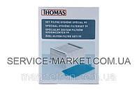 HEPA Фильтр мотора + поролоновый (мотора) P99 для пылесоса Thomas Twin XT 787244