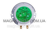 Двигатель для СВЧ печи GM-16-2F301 LG 6549W1S017B