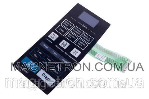 Сенсорная панель управления для СВЧ печи LG MH-6346HQMS MFM32708902