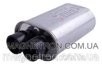 Конденсатор 1.10uF MWOC-21110 2100V для микроволновой печи LG 0CZZW1H003K