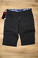 Мужские шорты Pobeda jeans 5870  28-36