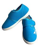 Слипоны синие для девочки