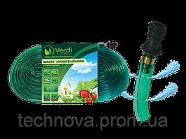 Шланг ПВХ оросительный Verdi HMG-1207