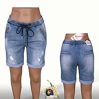 Шорты женские джинсовые Resalsa голубого цвета пояс на резинке 25 размер.