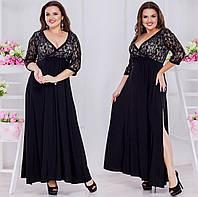 Платье САВ Модель 2016 (батал)