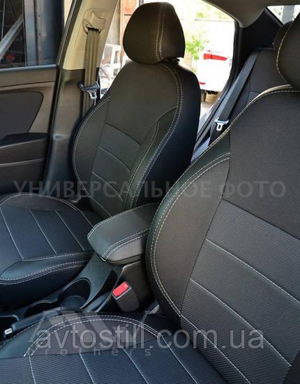 Чехлы для Mitsubishi Outlander XL