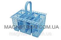 Корзина для посудомоечной машины Indesit C00258627