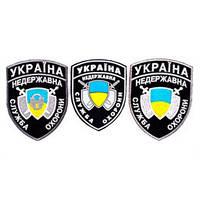 """Шеврон нарукавный """"НСО"""""""
