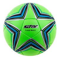 М'яч для футзалу №4 Star GreenCordly STAR-GCRD-SSB зелений-синій-чорний