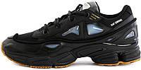 Мужские кроссовки Adidas Raf Simons Ozweego Bunny S81162, Адидас Раф Симонс Озвиго