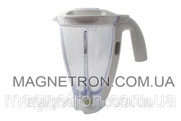 Чаша блендера 1500ml для кух. комбайна Moulinex MS-5909860, фото 2