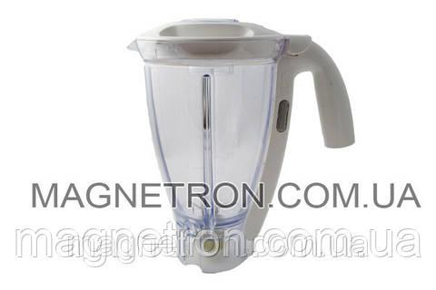 Чаша блендера 1500ml для кух. комбайна Moulinex MS-5909860