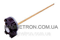 Терморегулятор для бойлера TDS-2 16A EC