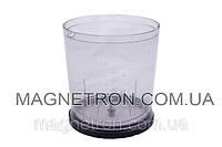 Чаша измельчителя 800ml для блендера Zelmer 480.0201 754407