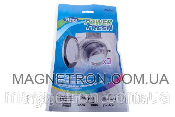 Таблетки для дезинфекции стиральной машины Whirlpool WPro 480181700998, фото 2