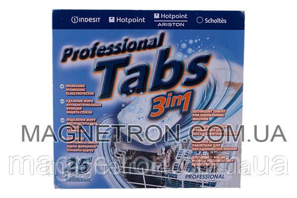 Таблетки для посудомоечной машины Indesit C00090528, фото 2